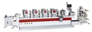 Printing Press (HX280)