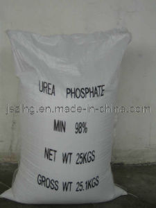 Urea Prilled pictures & photos