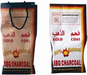 Bamboo BBQ Charcoal (2.27kg/bag) (FG121)