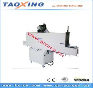 Cylindrical UV Curing Machine (TX-UV300)