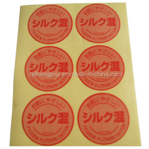 Exellent Quality Circle Sticker Printing