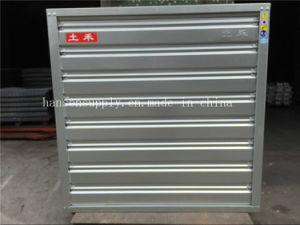 Farm Poultry Ventilation Equipment Exhaust Fan for Sale in Malaysia pictures & photos