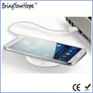 Qi Wireless Charger for Smart Phones (XH-PB-050) pictures & photos