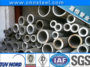 201 (1Cr17Mn6Ni5N) Stainless Steel Tube/Pipe pictures & photos