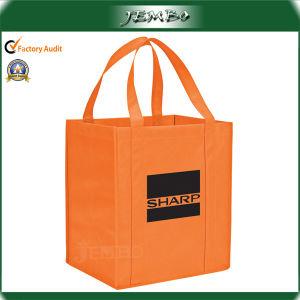 OEM Supermarket Large Capacity Non Woven Shopper Bag pictures & photos