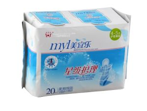 High Quality Hot Sale Cotton Lady Sanitary Pad for Woman pictures & photos