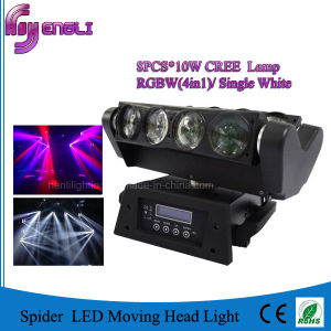 8PCS*10W Spider LED Beam Moving Head for Disco DJ (HL-016YT) pictures & photos