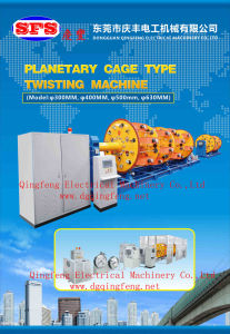 630/1+12+18charging Power Station Cable Stranding Machine pictures & photos