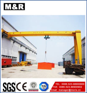 Hot Selling Half Portal-Type Crane for M&R pictures & photos