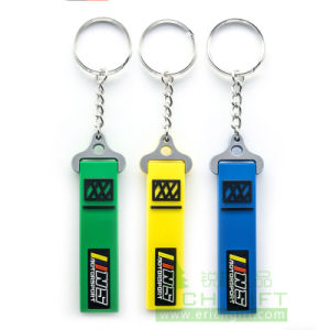 Customized Fashion Metal/PVC/Feather Keychain for Business Party pictures & photos