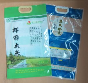 5kg/10kg Good Printing High Quality Plastic Bag Rice Bag pictures & photos