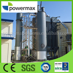 Palm Waste Biomass Gasification Plant, Powermax Generator, Biomass Plant