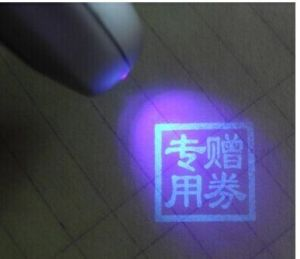 UV Fluorescence Invisible Stamp Ink Seal Ink pictures & photos
