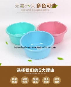 Plastic Hand Washing Basin Plastic Basin Washbasin for Home pictures & photos