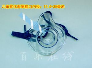 Wholesale High Quality Medical Disposable Nebulizer Accessory Face Mask pictures & photos