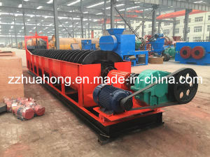 Gold Washing Plant Screw Classifier Supplier pictures & photos