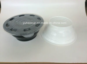 Disposable Multi-Purpose Plastic Containers Food Container pictures & photos