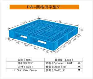 Blue or Black Color 1100*1100*150mm Single Face Plastic Pallet