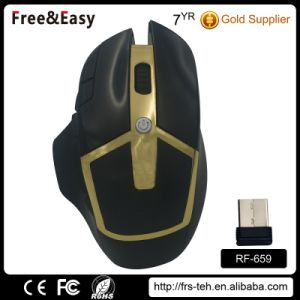 Personalized 2.4G Wireless Optical Mouse with USB Storage pictures & photos
