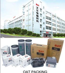 Dp514/Dp544 Duplicator Ink/Dp514/544 Duplo Ink pictures & photos