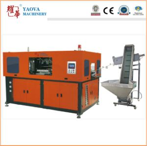 up to 5000ml Pet Stretch Blow Moulding Machine for Sale pictures & photos