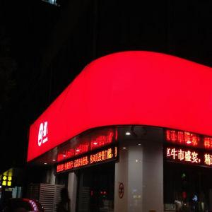 Programmable LED Down Light Panel Module for Advertising Lighting