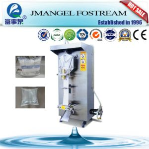 Factory Price Automatic Liquid Water Pouch Packing Machine pictures & photos
