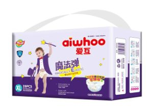 Disposable Nappy Change Diaper for Baby pictures & photos