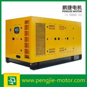 Weifang Huaxin Electric Diesel Generators/Biogas/Natural Gas Generators Power Generators 100kw pictures & photos