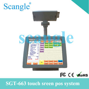 15 Inch All in One POS System/Touch Screen pictures & photos