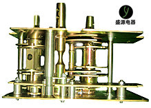 Three Position Spring Load Switch-S001 for out Door Use
