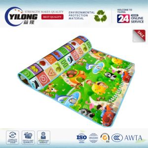 2017 Non-Toxic and Safety Baby Care Product Play Mat pictures & photos