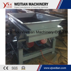 Particle Vibrating Screen/Sieve Machine/Vibration Sieve Machine pictures & photos
