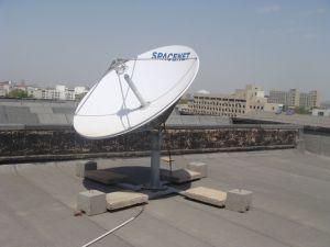 2.4m Vsat Rxtx Satellite Antenna pictures & photos