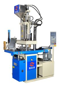 Mini Injection Moulding Machine for Making Soles pictures & photos