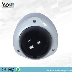 CCTV Starlight Camera with Color Image in Day & Night pictures & photos