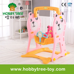 2017 Bear Style Indoor or Outdoor Plastic Baby Swing (HBS17022A)