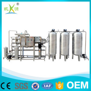2000lph Reverse Osmosis Water Filter Machine Price/Water Filtration System pictures & photos