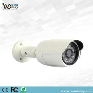 New 4.0mega Pixel IR Waterproof Digital CCTV IP Camera pictures & photos