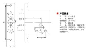 Zinc Alloy Material Lockbody (YS-913) pictures & photos