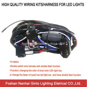 Double Switch Wire Harness with Stroble Flash Function (WK005) pictures & photos