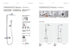 Thermostat Shower Set; Faucet; Mixer pictures & photos