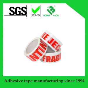 Custom Printed BOPP Packing Tape for Customized Logo pictures & photos