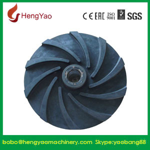 Best Price Centrifugal Slurry Pumps Impellers pictures & photos