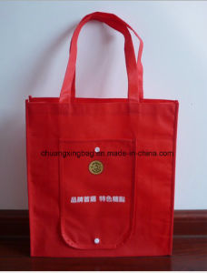 Best Price Non Woven Shopping Bag, Tote Bag pictures & photos