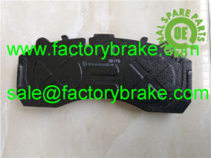 Germany Qt Autotech Spare Parts Rotor Disc Brake Pad 29087 pictures & photos