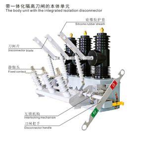 12kv ~ 72.5kv Intelligent Outdoor High Voltage Vacuum Circuit Breaker pictures & photos