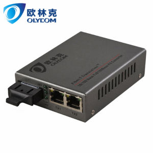 Fiber Media Switch with 2 UTP Ports External power supply