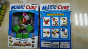 2017 Newest Amazing Infinity Cube Style Star Magic Cube pictures & photos