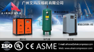Low Noise Direct Driven Screw Air Compressor (AHD-50A) pictures & photos